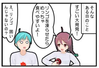 2017/3/20(月) 食べ物の工夫