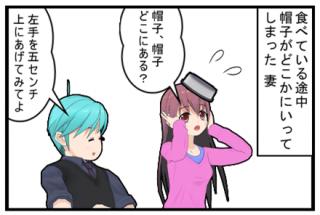 #136 お花見 2017